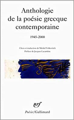 Anthologie de la poésie grecque contemporaine