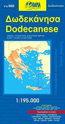 Carte du Dodecanese, Orama