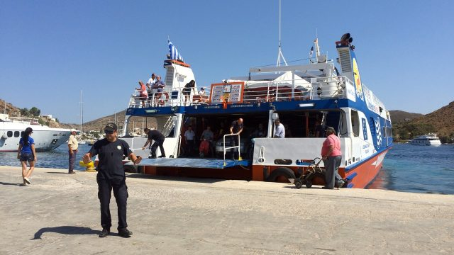 réservez vos billets de ferry pour les iles grecques
