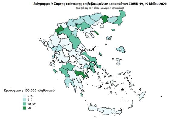 Carte EODY de la propagation du Coronavirus COVID 19 en Grèce au 19 mai 2020 (nombre de cas pour 100 000 habitants)