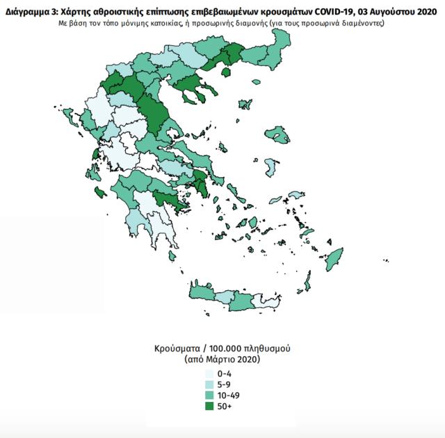 Carte EODY de la propagation du Coronavirus COVID 19 en Grèce au 03 Août 2020 (nombre de cas pour 100 000 habitants)